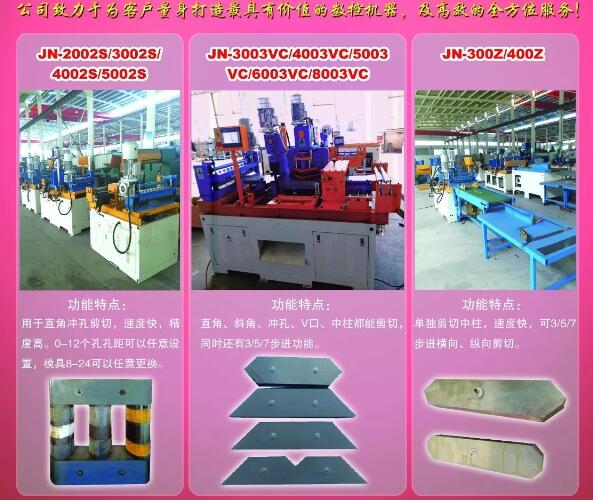 Core cutting machine producer